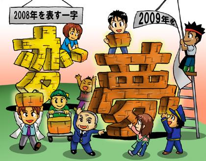 本日新聞に掲載の漫画です。