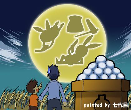 9/17(木)福島民友新聞掲載のマンガです