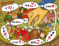 本日新聞掲載の漫画です。
