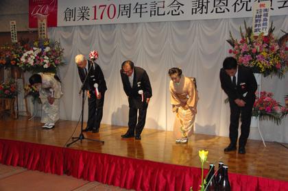 吉川屋の170周年記念祝賀会!!