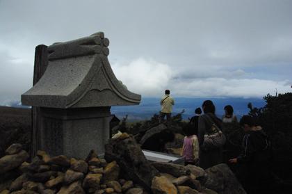 安達太良山の紅葉2010【1】
