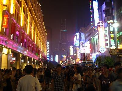 続き☆夜の南京路大歩行街