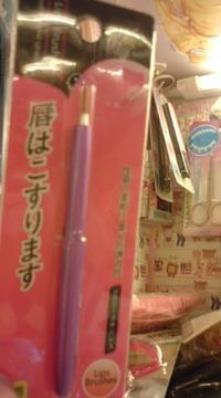 あれ?日本語が・・