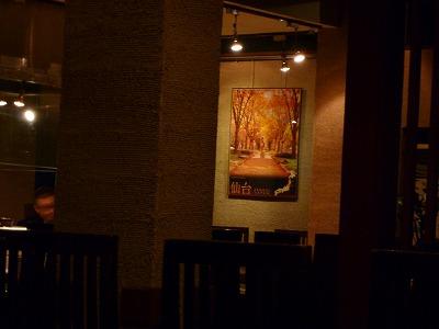 仙台の味が上海で超人気店
