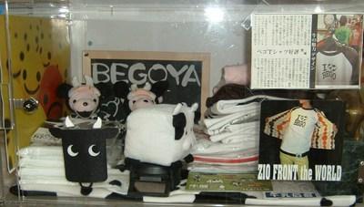 牛・うし・丑・ウシ・COW・ベゴ