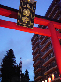 大崎八幡のどんと祭