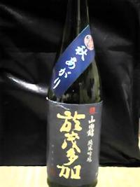 日本酒好き~♪